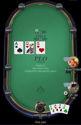 Upoker the poker agent